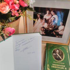Презентация книги «Император Николай II. Трагедия непонятого самодержца»