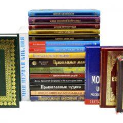 Книга, которая изменила жизнь: в уральской столице стартовал конкурс на лучший рассказ о православной литературе