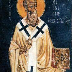 16 октября Церковь чтит память священномученика Дионисия Ареопагита, епископа Афинского, апостола от 70-ти