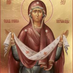 14 октября — Покров Пресвятой Владычицы нашей Богородицы и Приснодевы Марии