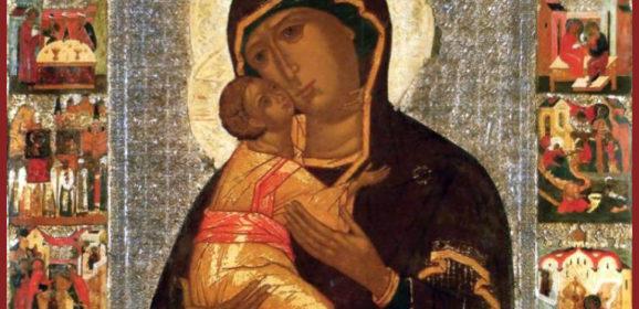 20 октября Церковь чтит память иконы Божией Матери Псково-Печерской, именуемой «Умиление»