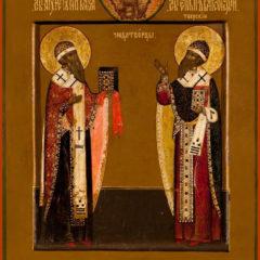 17 октября — обретение мощей святителей Гурия, архиепископа Казанского, и Варсонофия, епископа Тверского