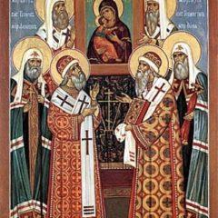 18 октября — празднование в честь всероссийских святителей Петра, Алексия и Ионы