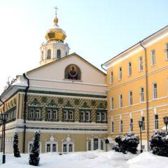 Московская духовная академия приглашает православных христиан на обучение с использованием дистанционных технологий