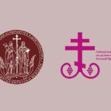 Синодальный отдел по делам молодежи Русской Православной Церкви проводит семинар для руководителей молодёжных и подростковых организаций