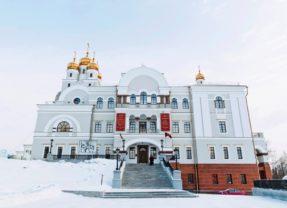 Центр «Царский» приглашает на культурно-просветительские мероприятия в декабре
