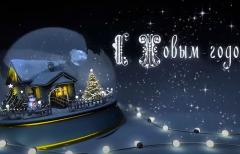 Обращение епископа Нижнетагильского и Невьянского Алексия в преддверии празднования Нового года и Рождества Христова