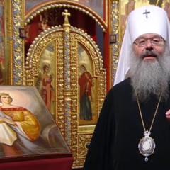 «В надежде на её заступничество жить во славу Божию»: поздравление митрополита Кирилла с Днем святой Екатерины