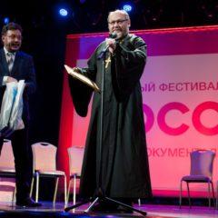 В центре «Царский» завершила работу площадка фестиваля документального кино «Россия»