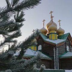 Храм в честь Воскресения Христова отмечает юбилей — 15 лет со дня освящения