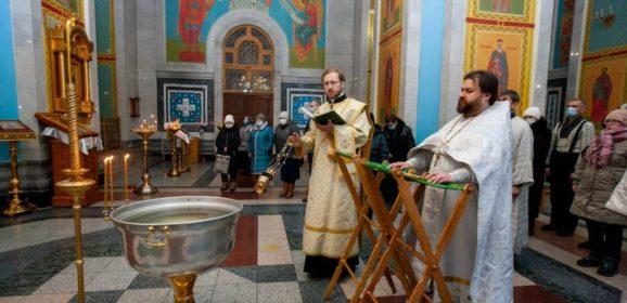 Крещение Господне в Краснотурьинске