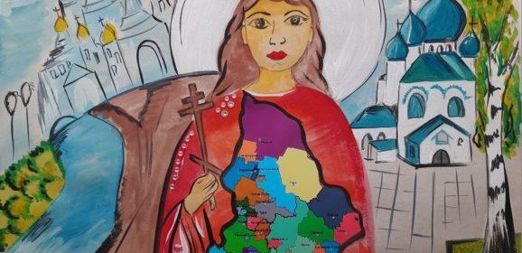 В Екатеринбургской епархии подведены итоги XXII конкурса детского творчества «Град святой Екатерины»