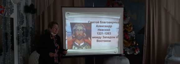 Русь Святая, храни веру православную. «Нет подобного сему князя»