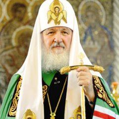 Послание Святейшего Патриарха Кирилла ко Дню православной молодёжи