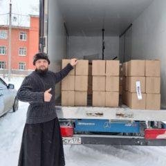 Гуманитарная помощь для соседей