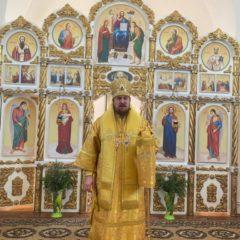Обращение епископа Нижнетагильского и Невьянского Алексия в канун Великого поста