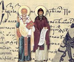 24 мая в России отмечается День славянской письменности и культуры