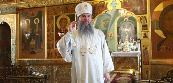 Пасхальное послание митрополита Екатеринбургского и Верхотурского Евгения