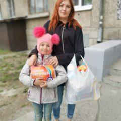 Итоги благотворительной акции «Раздели с голодным хлеб твой» в Краснотурьинске