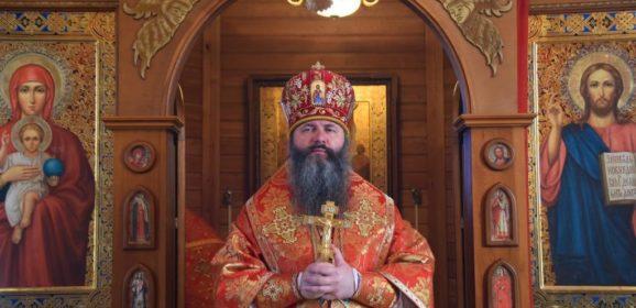 Пасхальное послание епископа Нижнетагильского и Невьянского Феодосия