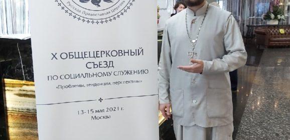 Опыт Москвы в регионы. Социальное служение Серовской епархии будет внедрять новые формы работы