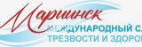 Международный слёт трезвости и здоровья в Мариинске 2021 г.