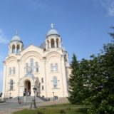 Верхотурская православная гимназия проводит набор воспитанников