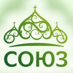 Телеканал «Союз» проведет прямую трансляцию архиерейской литургии в День святого Симеона