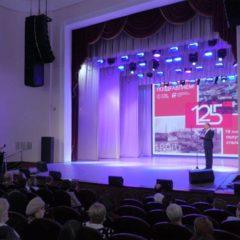 Фильм о «связи времен» представили на большом экране во Дворце культуры металлургов