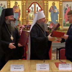 В Преображенском соборе подписано соглашение о сотрудничестве