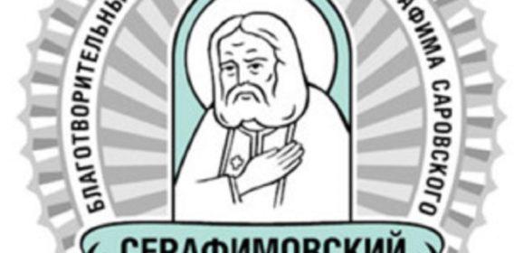 Стартовал прием заявок на конкурс «Серафимовский учитель — 2021/2022»