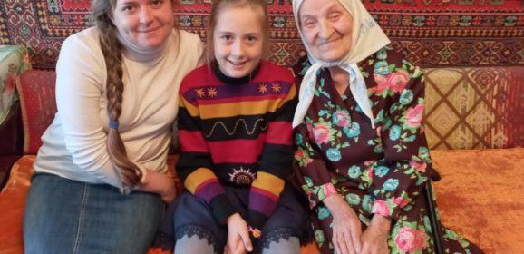 День пожилого человека (г.Серов)