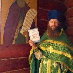 Праздник Преставления преподобного Сергия Радонежского (п. Восточный)